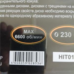 Маска сварщика КЕДР К-704 черная