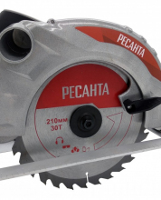 Комплект магнитных держателей для монтажно-сварочных работ Mini 9 LBS