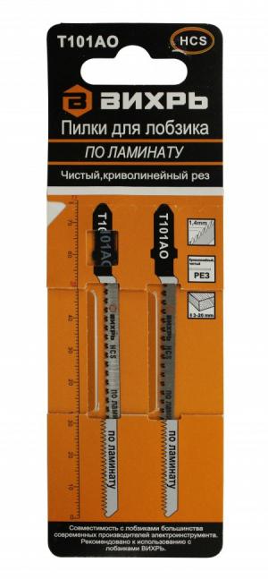 Сварочный инвертор Neon ВД-253