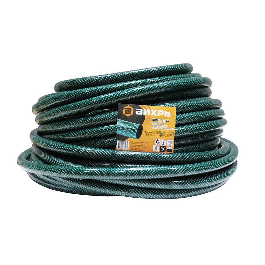 Жидкость Metallotion Protec CE15L BINZEL (Германия)