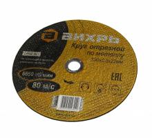 Бензиновый генератор EP Genset Yamaha DY 4800 L