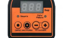 MIG/MAG сварочная горелка TBi-серия Standard (газовое охлаждение)